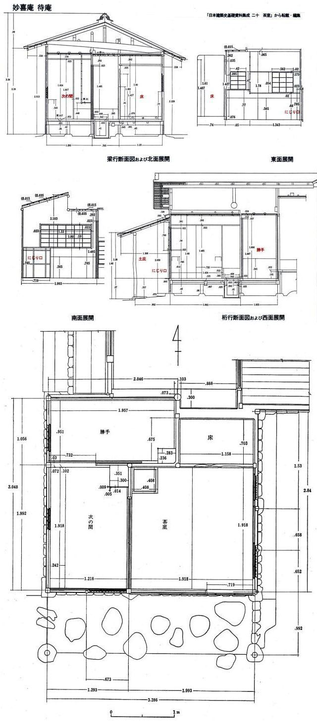 屋根の家 手塚 の画像検索結果 平面図 建築 屋根