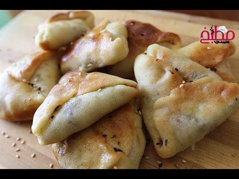 طريقة عمل فيديو فطائر السبانخ من مطبخ سيدتي المعجنات Recipes Food Vegetables