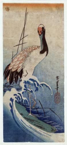 Crane in Waves - Hiroshige