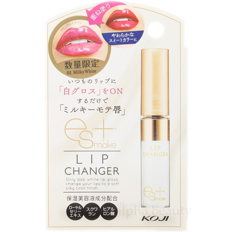 Koji Japan Jelly Es+Make Lip Changer - Lip Changing Lipgloss [01 ... Koji Japan Jelly Es+Make Lip Changer - Lip Changing Lipgloss [01 ... White Things white color on lips
