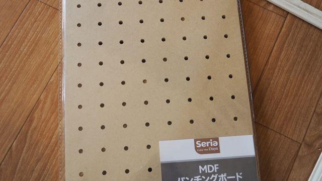 セリア商品で有孔ボードの見せる収納