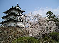 Hirosaki Castle (弘前城 Hirosaki-jō?) is a hirayama-style Japanese castle constructed in 1611. It was the seat of the Tsugaru clan, a 47,000 koku tozama daimyō clan who ruled over Hirosaki Domain, Mutsu Province, in what is now central Hirosaki, Aomori Prefecture, Japan. It was also referred to as Takaoka Castle (鷹岡城 or 高岡城 Takaoka-jō?).