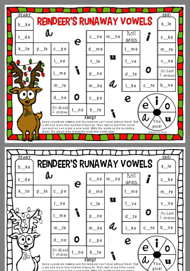 Pin by terry on Christmas math Christmas math, Puzzle