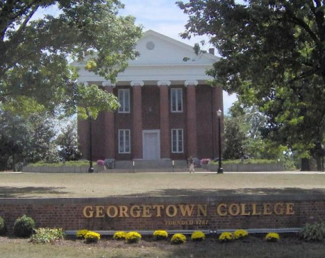 Georgetown university admission essay questions