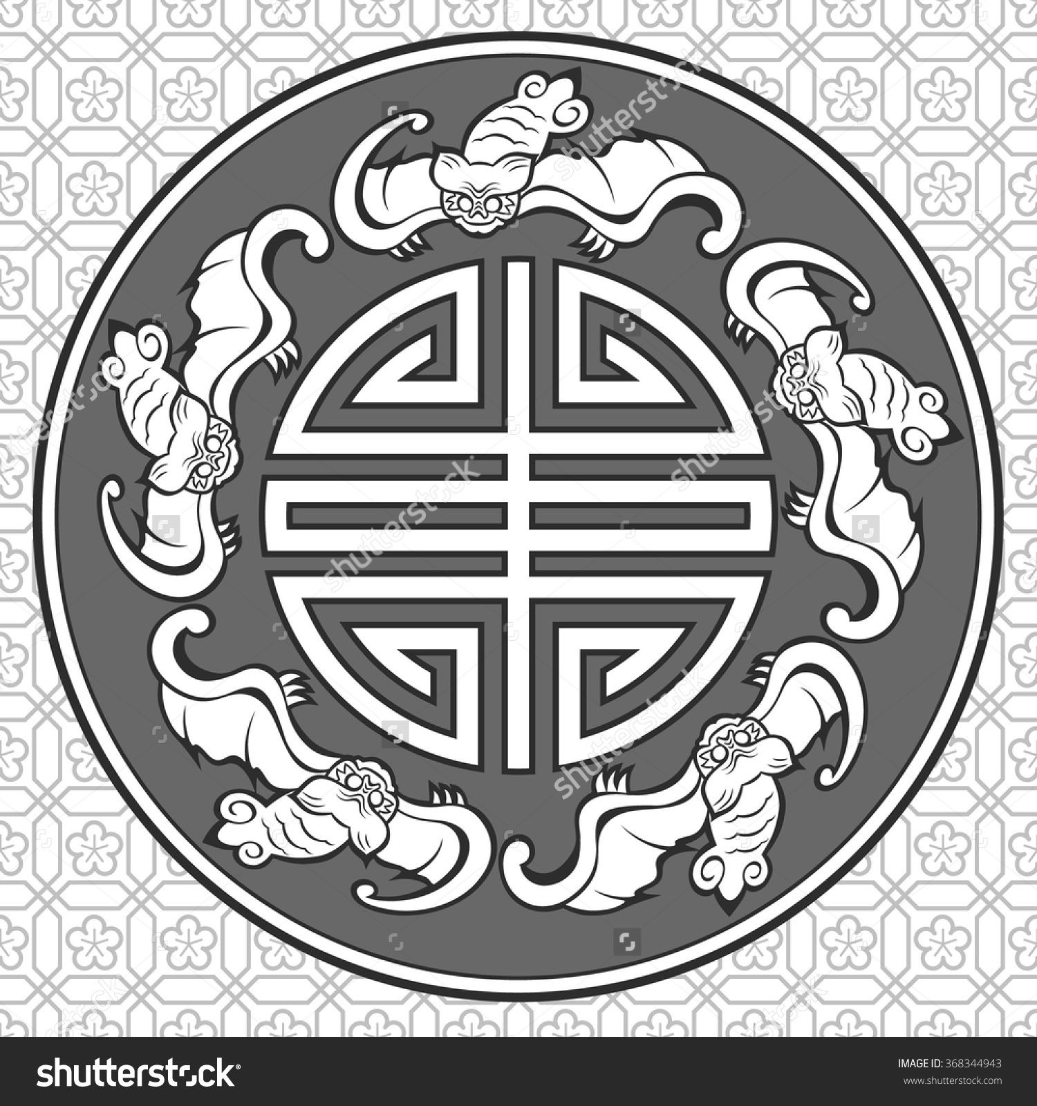 Seamless chinese pattern of five blessings longevity and lucky seamless chinese pattern of five blessings longevity and lucky and bat symbols buycottarizona