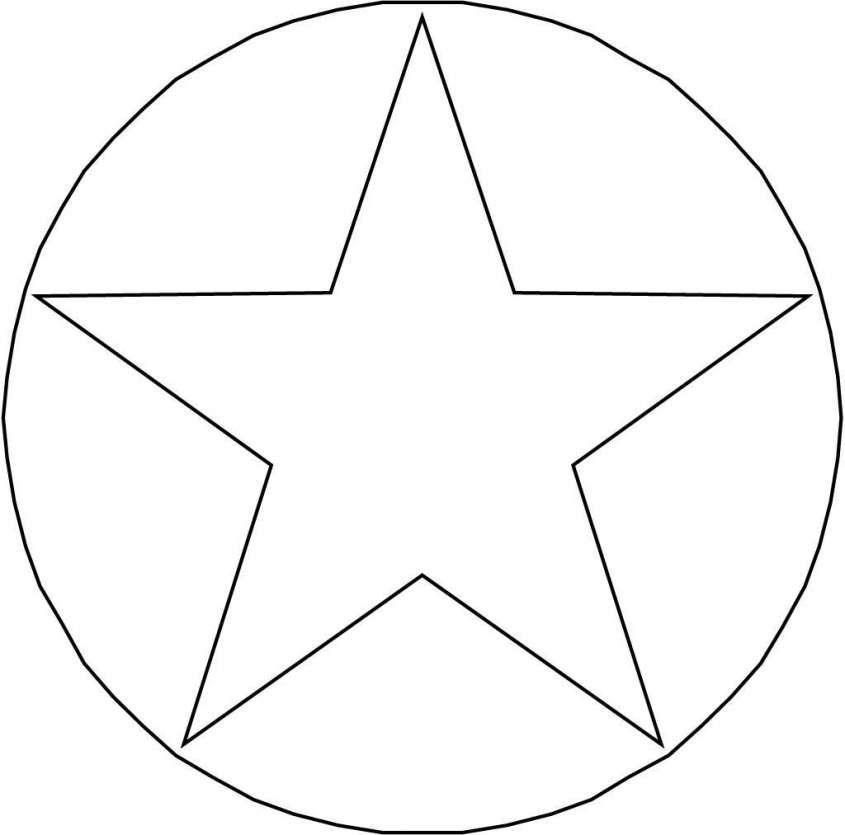 Disegni Geometrici Semplici Da Colorare