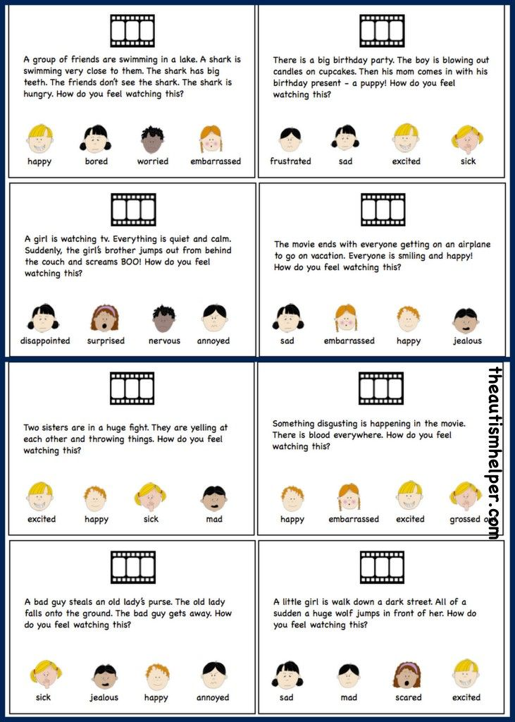 Movie Theater Inferences freebie – Inference Practice Worksheets