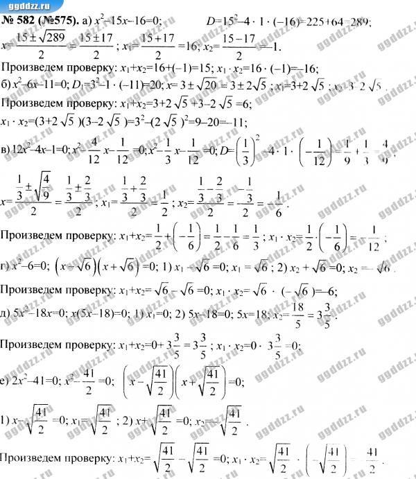 Учебник по английскому верещагина и прыткина 2 класс стр.80 упр.10 11в картинках