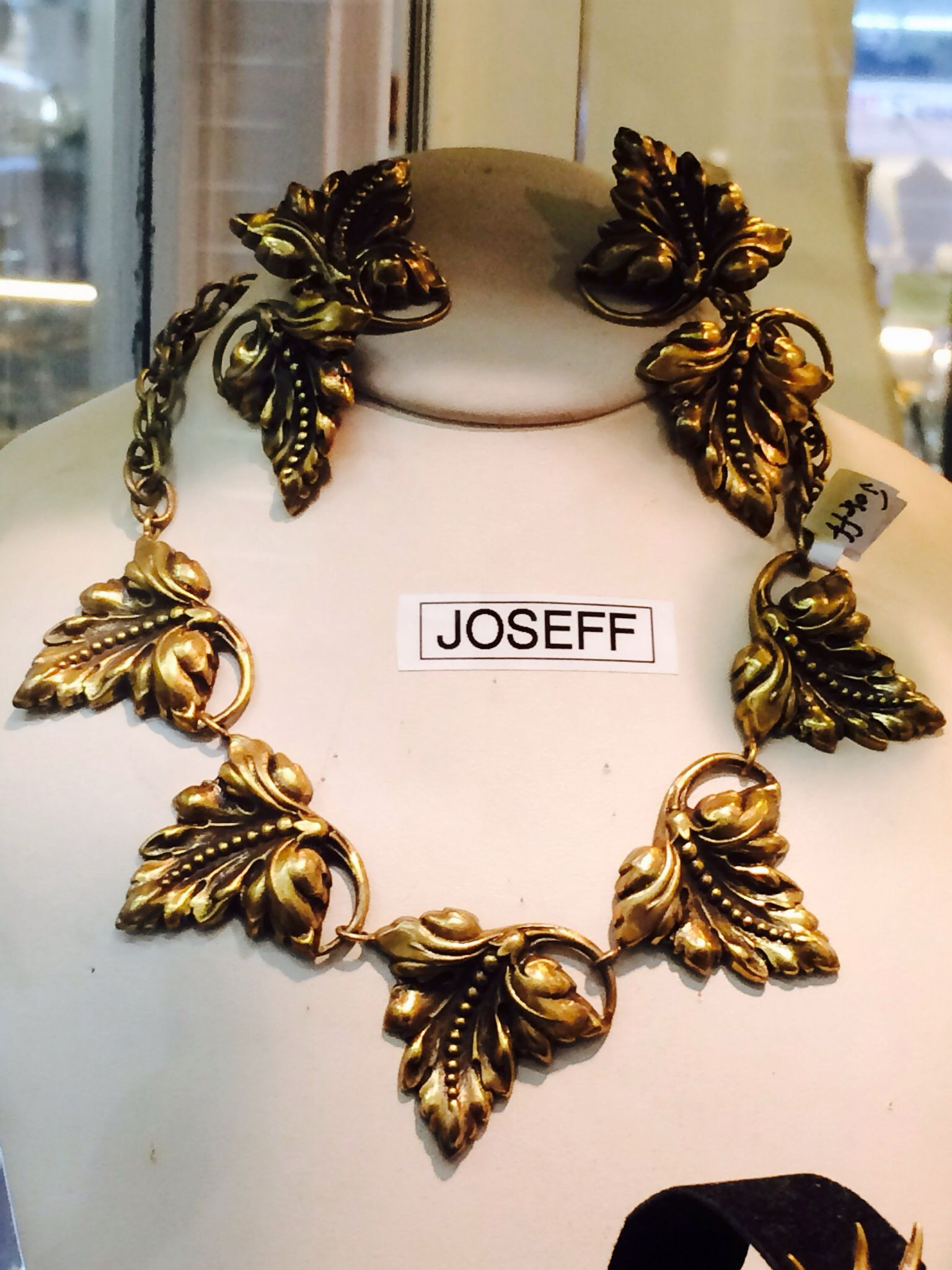 Vintage Joseff Necklace Earrings At Jeweldiva Com Or Our Galleries At Nyshowplace Nyc Vintage Designer Jewelry Handb Jewelry Vintage Signs Vintage