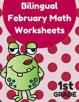 Bilingual February First Grade Math Worksheets (and Centers) English ...