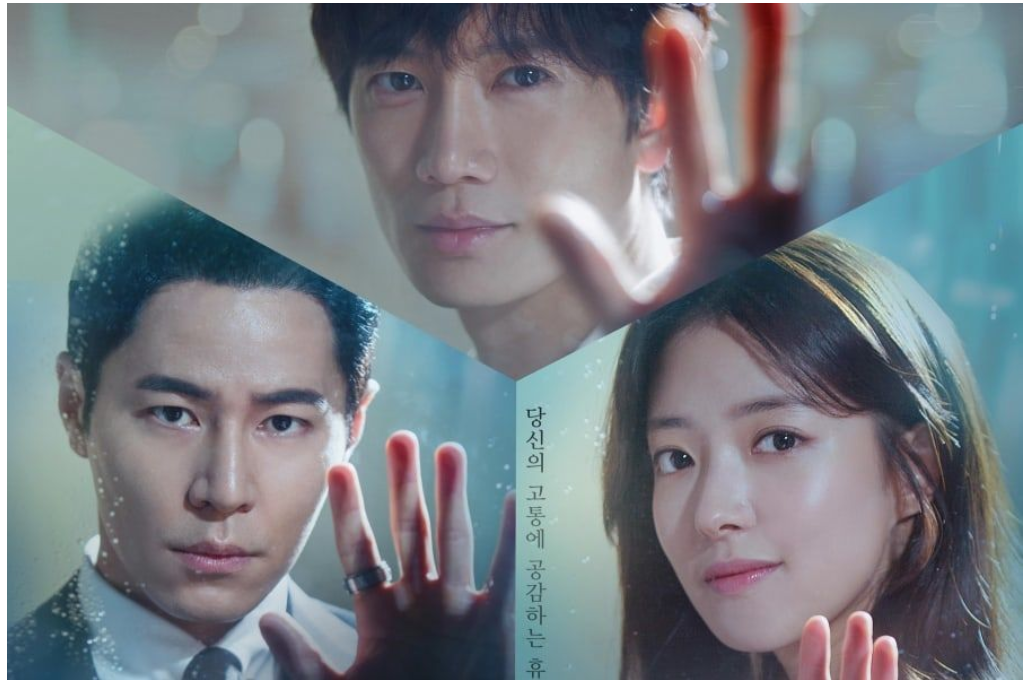 "Mysteries That Viewers Are Curious About In Ji Sung's New Drama ""Doctor John"""