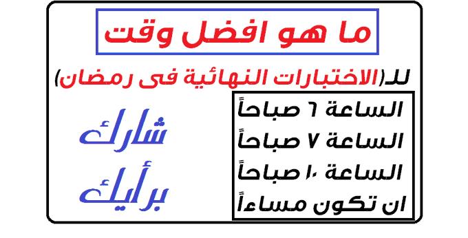 نظام نور 1441 Noor Moe Sa1439 Twitter Journal Bullet Journal Airline