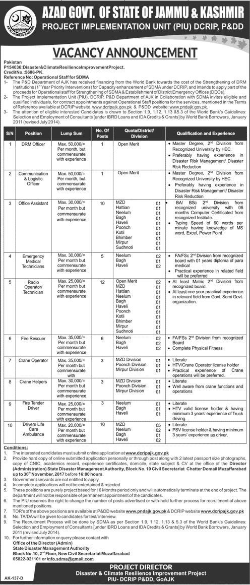 Planning And Development Department Jobs 2017 In AJK For Officers - office assistant job description
