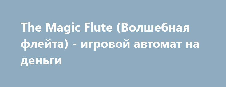 Atomic slot играть бесплатно