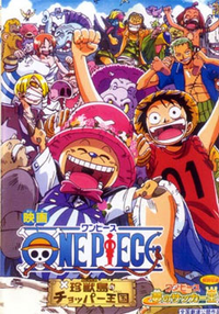 Chopper S Kingdom On The Island Of Strange Animals One Piece Movies Anime Weird Animals