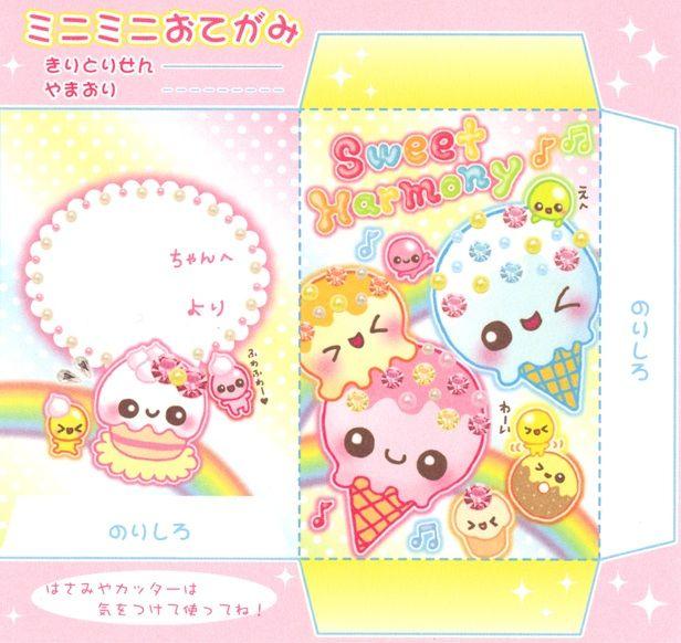 Kawaii envelope - Sweet Harmony