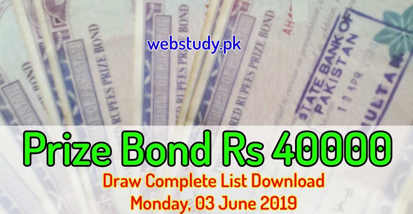 40000 Prize Bond List Draw Result Faisalabad Download