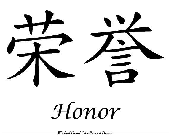 Vinyl Sign Chinese Symbol Honor By Wickedgooddecor On Etsy 899