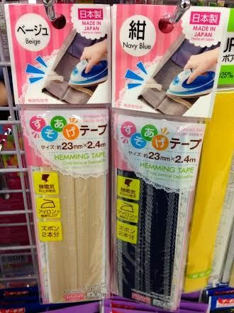 Top 10 Products You Should Buy At Daiso Daiso Daiso Japan