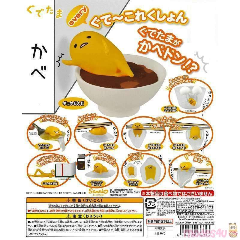 4//6pcs Sanrio Gudetama Lazy EGG Mascot Kids Action Figures Dolls Toys Collection