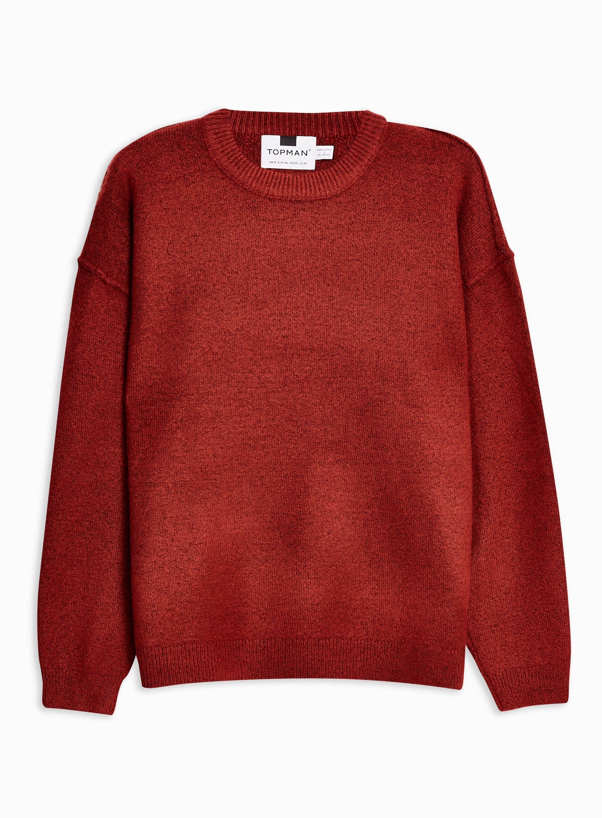 Burgundy Harlow Oversized Ensemble Sweater Sweaters rgr5qx