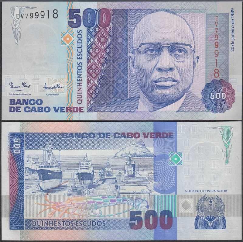 Cape Verde 500 Escudos, 1989, 59,