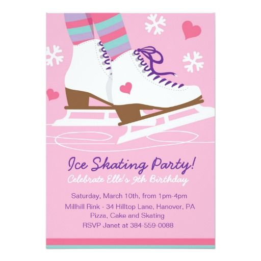 Ice Skating Birthday Party Invitations for Girls Party invitations
