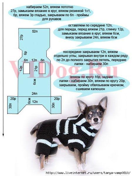выкройки одежды вязанных для собак