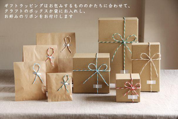 ギフトラッピング・のし包装・引出物 | 日本の手仕事・暮らしの道具店 | cotogoto コトゴト