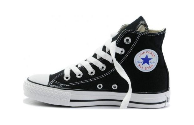 c339b24cd950 50 Things You Didn t Know About Converse Chuck Taylor All Stars.  3 The  Classic Black and White Version of the Chuck Taylor Was Introduced in 1949.