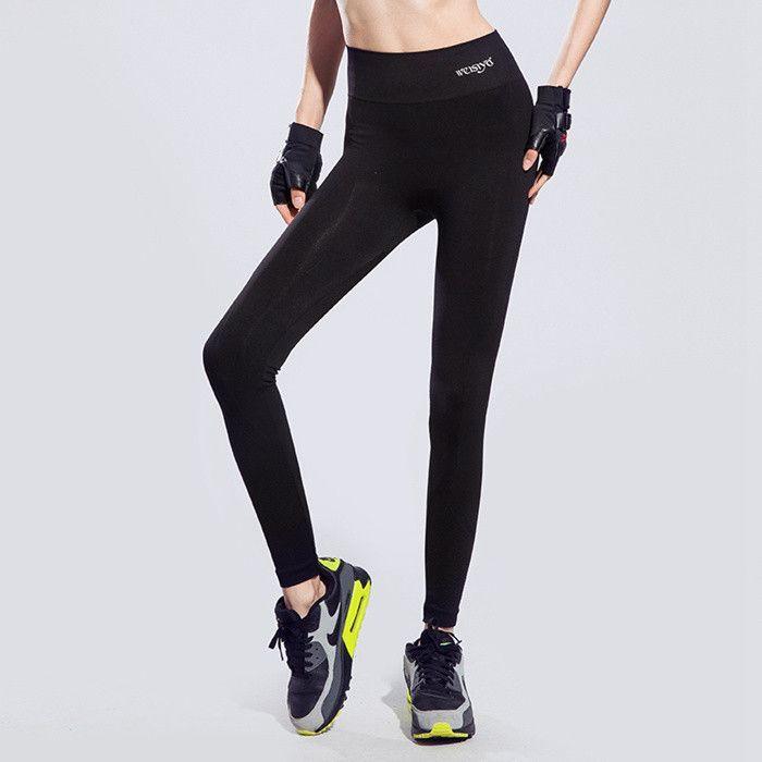 High Elasticity Slim Long Jogging