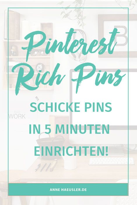 pinterest rich pins einrichten die 5 minuten anleitung tipps f r pinterest nutzer. Black Bedroom Furniture Sets. Home Design Ideas