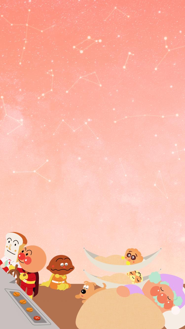 호빵맨 배경화면 2 네이버 블로그 壁紙 かわいい アンパンマン イラスト あいふぉん 壁紙