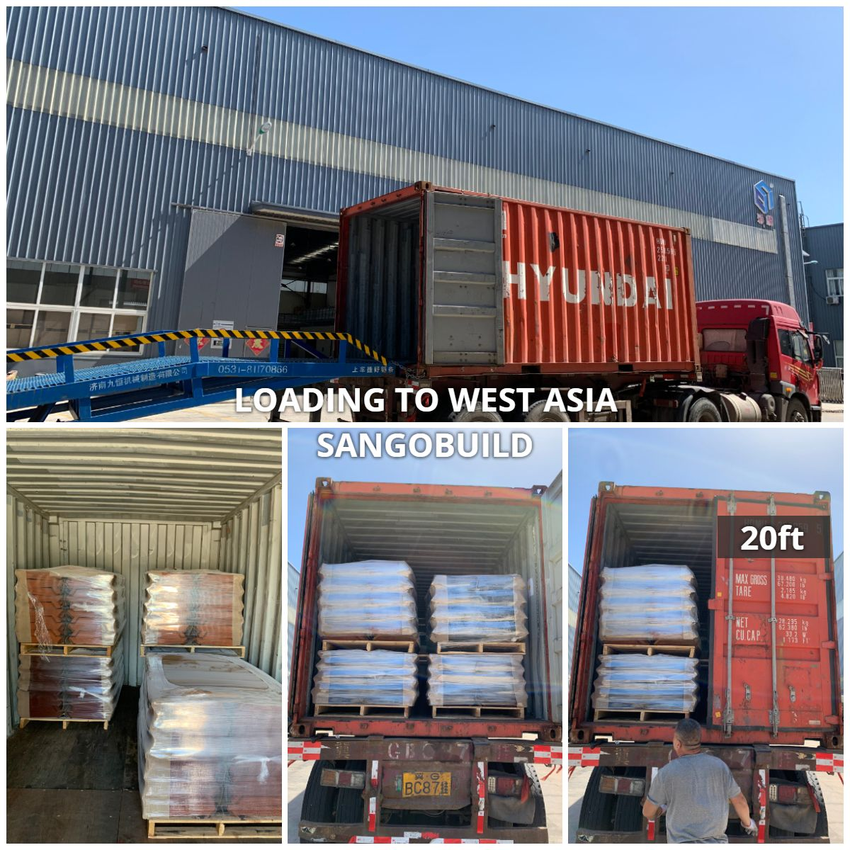 Loading Stone Coated Roofing Sheet Roofing Sheets Roofing Sheet Metal Roofing