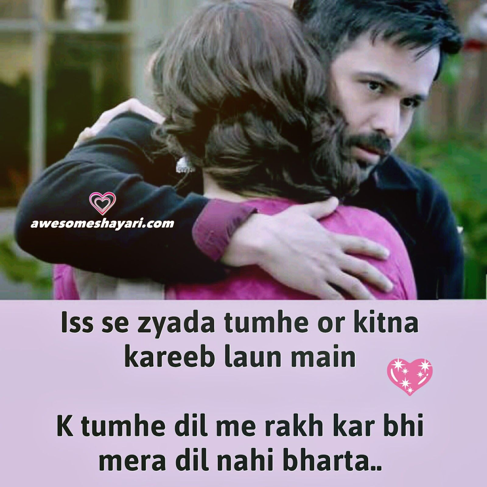 Latest Quotes In Hindi: Love Shayari, New Romantic Shayari,Quotes For Facebook