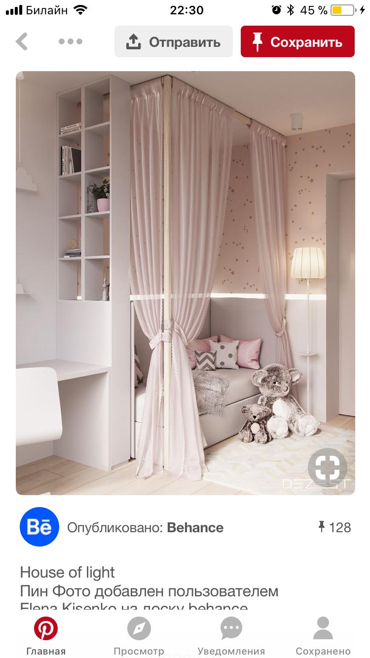 Розовый цвет стен в комнате