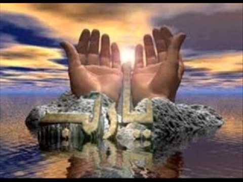دعاء البهاء للمنشد الإيراني الدكتور محمد اصفهاني Tahajjud Prayer What Is Dua What Is Islam