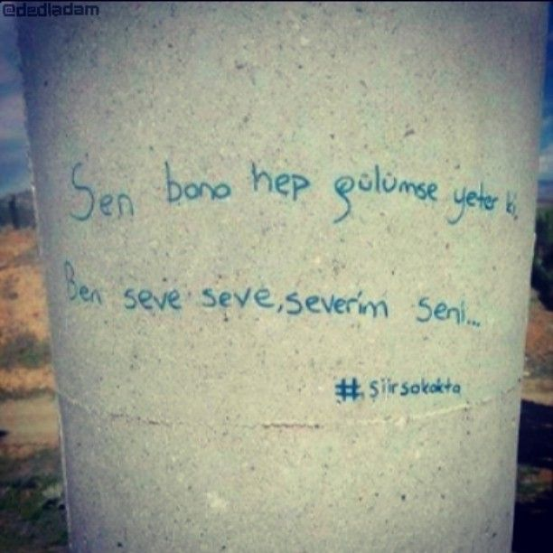 Ask Gelince Gulumse