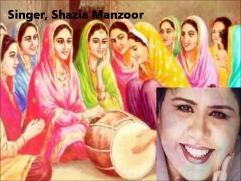 Wedding Songs Kala Doria Kundey Naal Aria Punjabi Folk Song By Shazia Manzoor