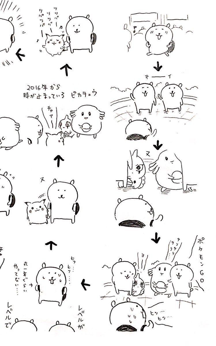 ポケモン 顔 文字