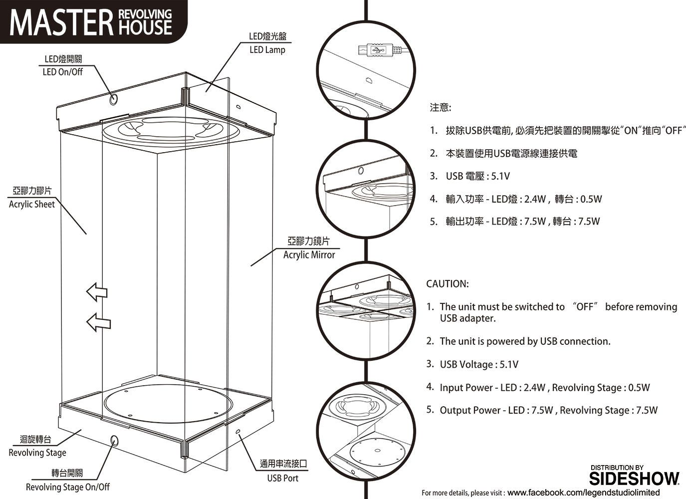 Master Revolving House Black Display Case Hobby lobby