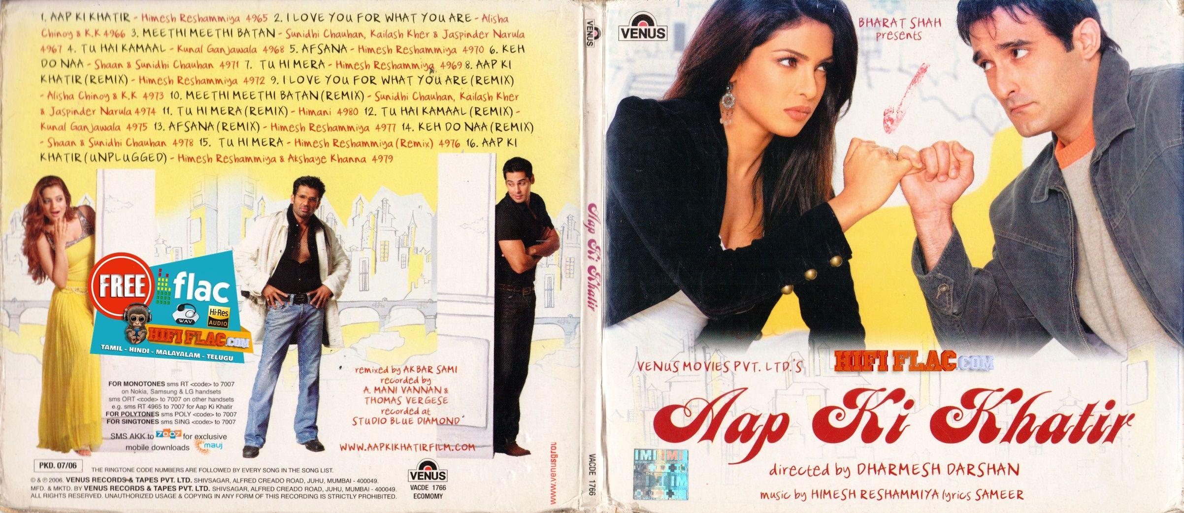 aap ki khatir movie mp3 songs free download 320kbps