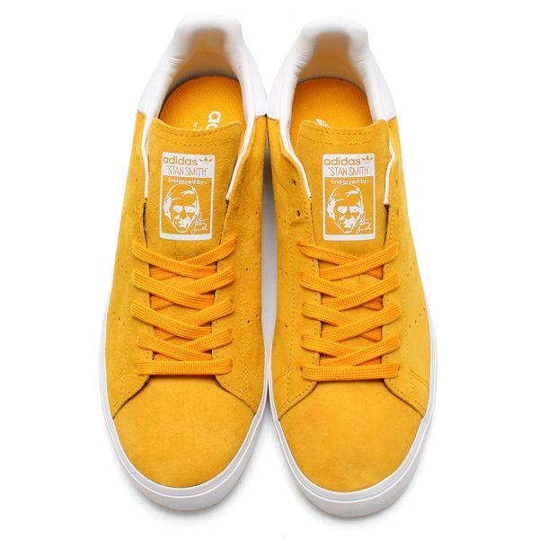 Adidas Men's Originals STAN SMITH VULC - Collegiate Gold(M17187)