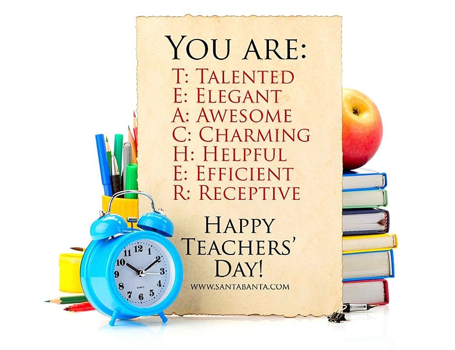 ebuild wishing you and your family happy teachers day teachers