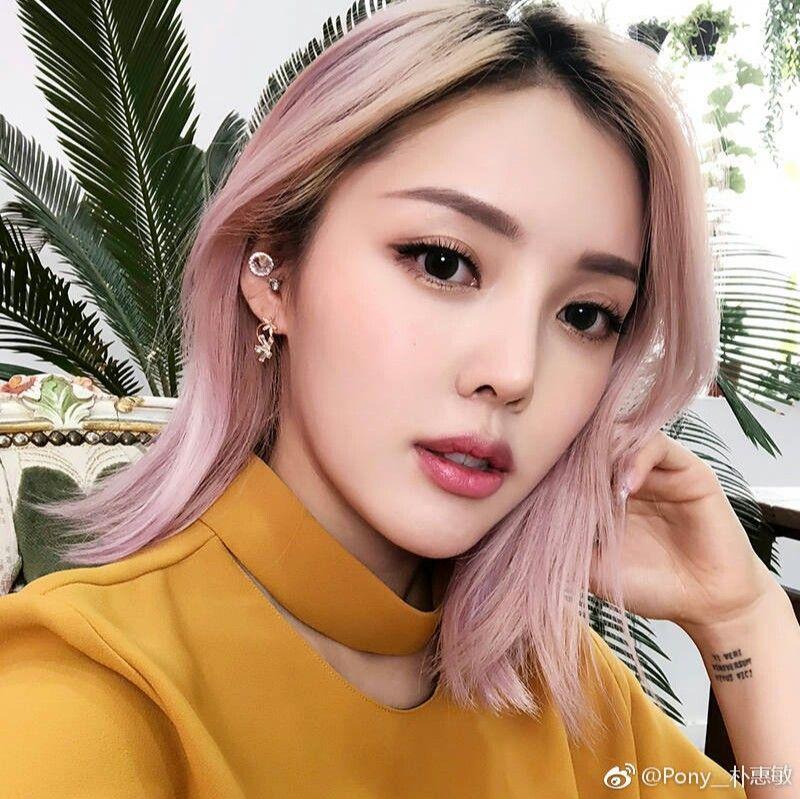 Voir un profil - Eun-Hye Rhee Dcefb950fb5ddd88ba0ada003050d7e2
