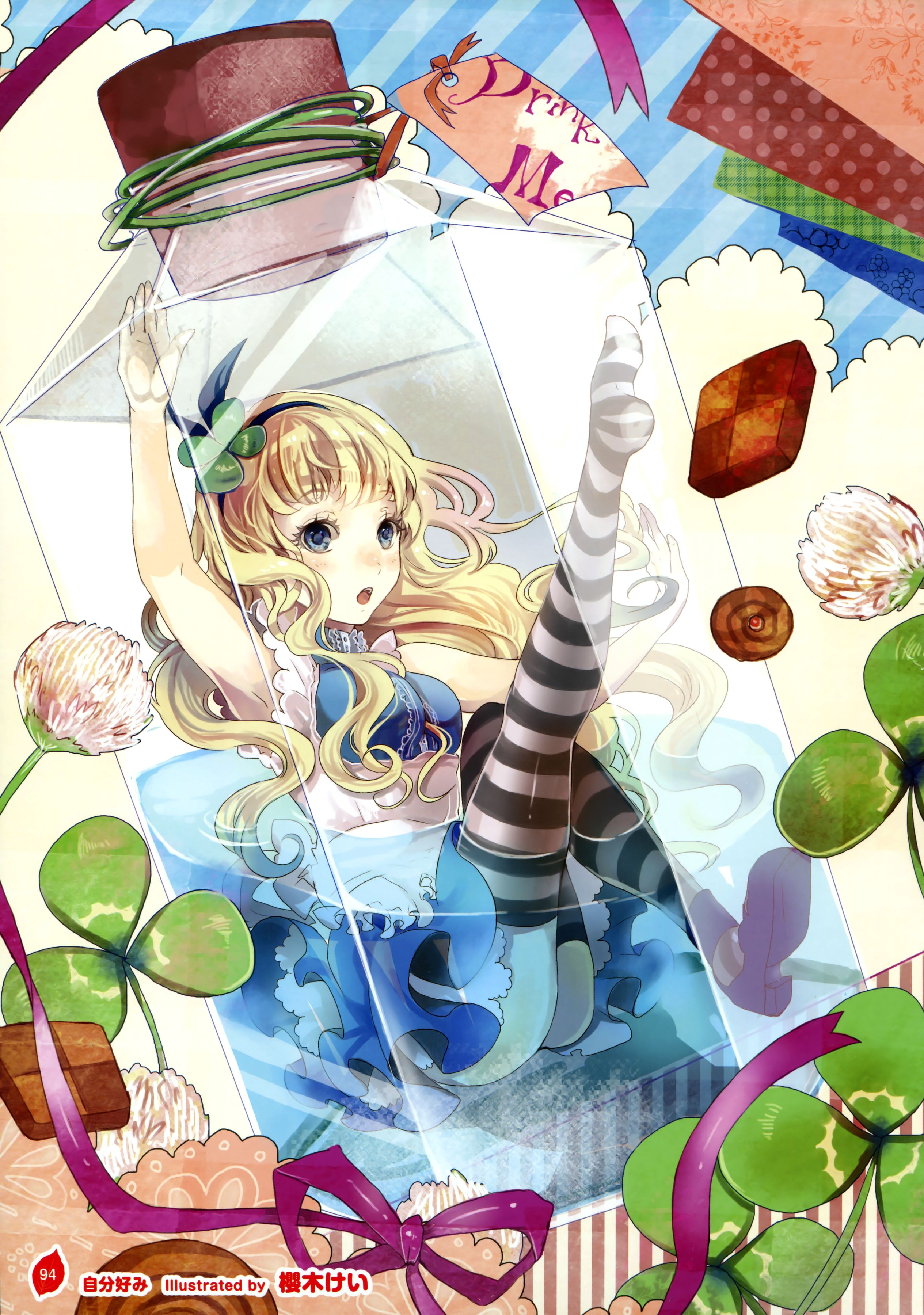 Drowning In Tea Totally Normal Anime Alice In Wonderland