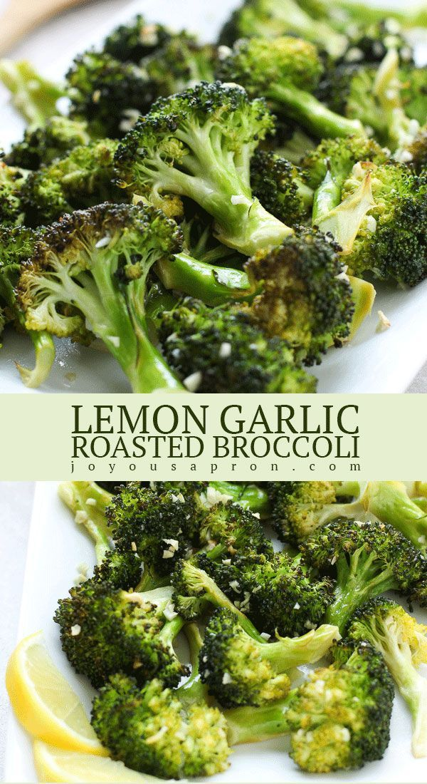 Roasted Lemon Garlic Broccoli