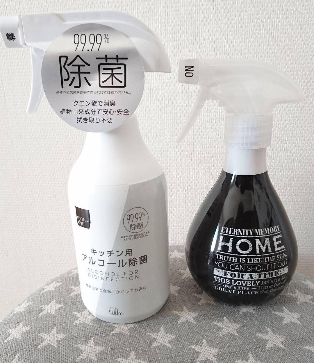 カインズ行ったらコレが買い 3千円台までの 実用的な名品 8選 カインズホーム お掃除 掃除 片付け