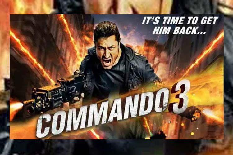 Hindi Latest Movie 2020 In 2020 Movie Songs Audio Songs Hindi Movie Song