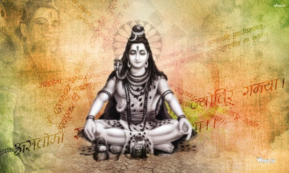 Lord Shiva Wallpaper With Shlok